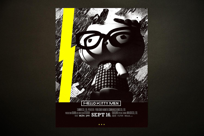 hellokittymen_poster001