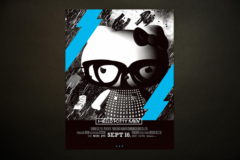 hellokittymen_poster002