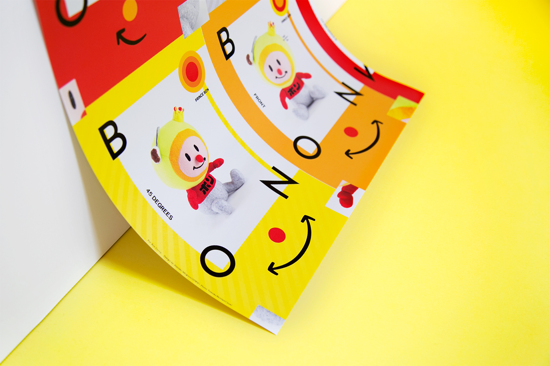 boncurry_003
