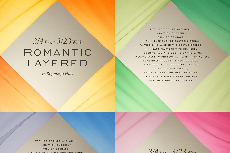 romantic05