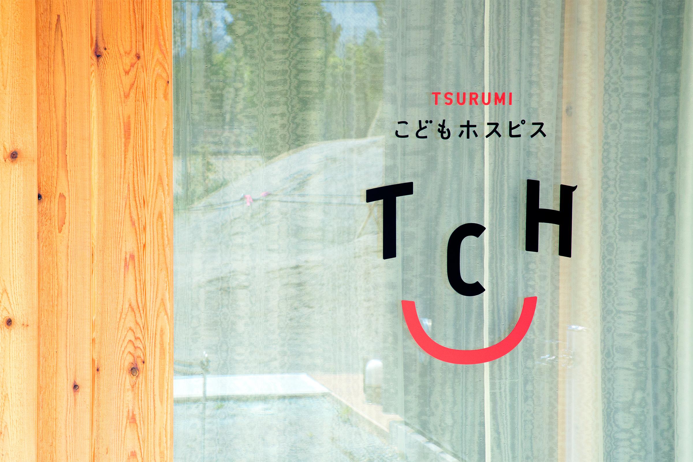 TSURUMI008