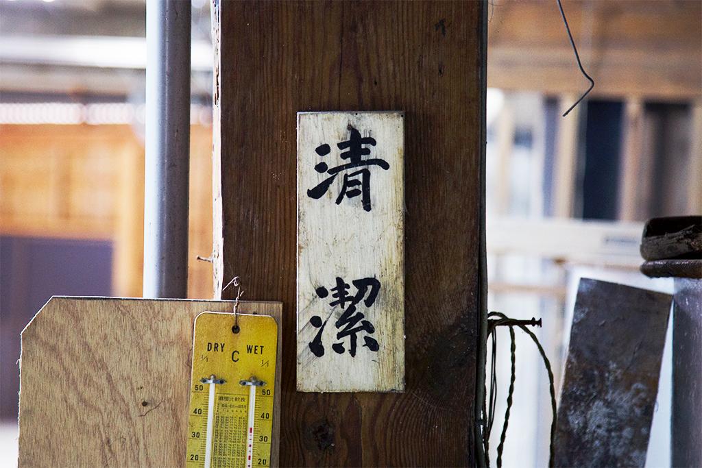 miyoshi005