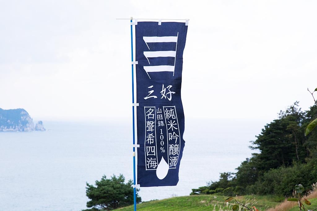 miyoshi012