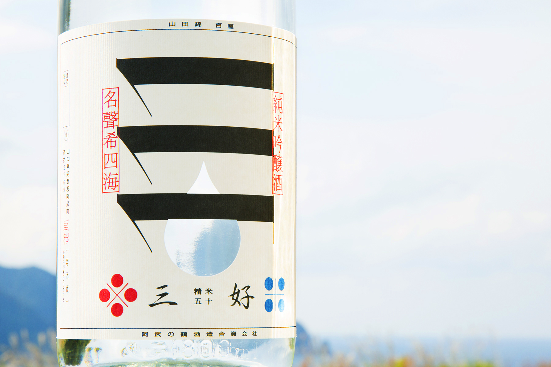 miyoshi004