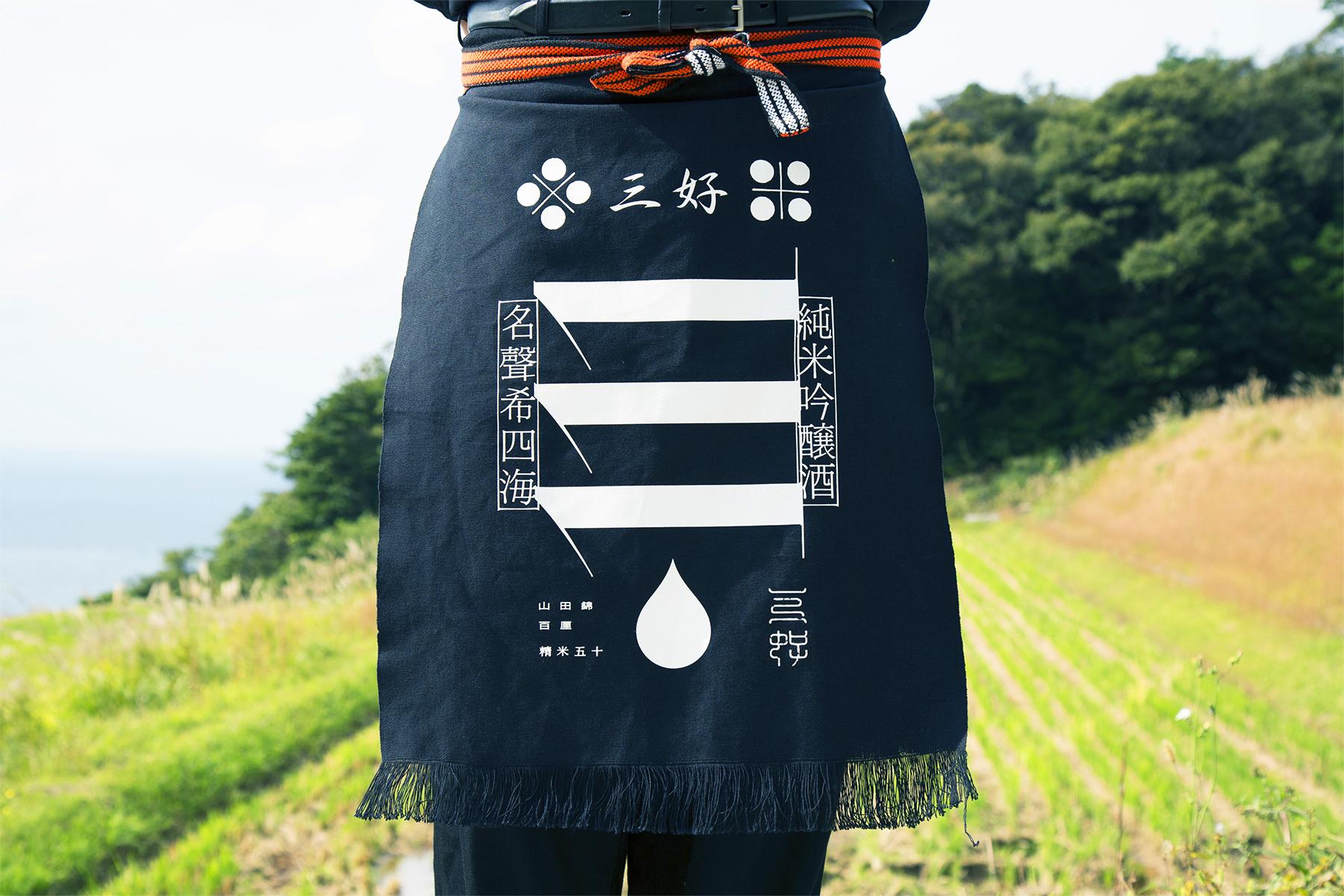 miyoshi006