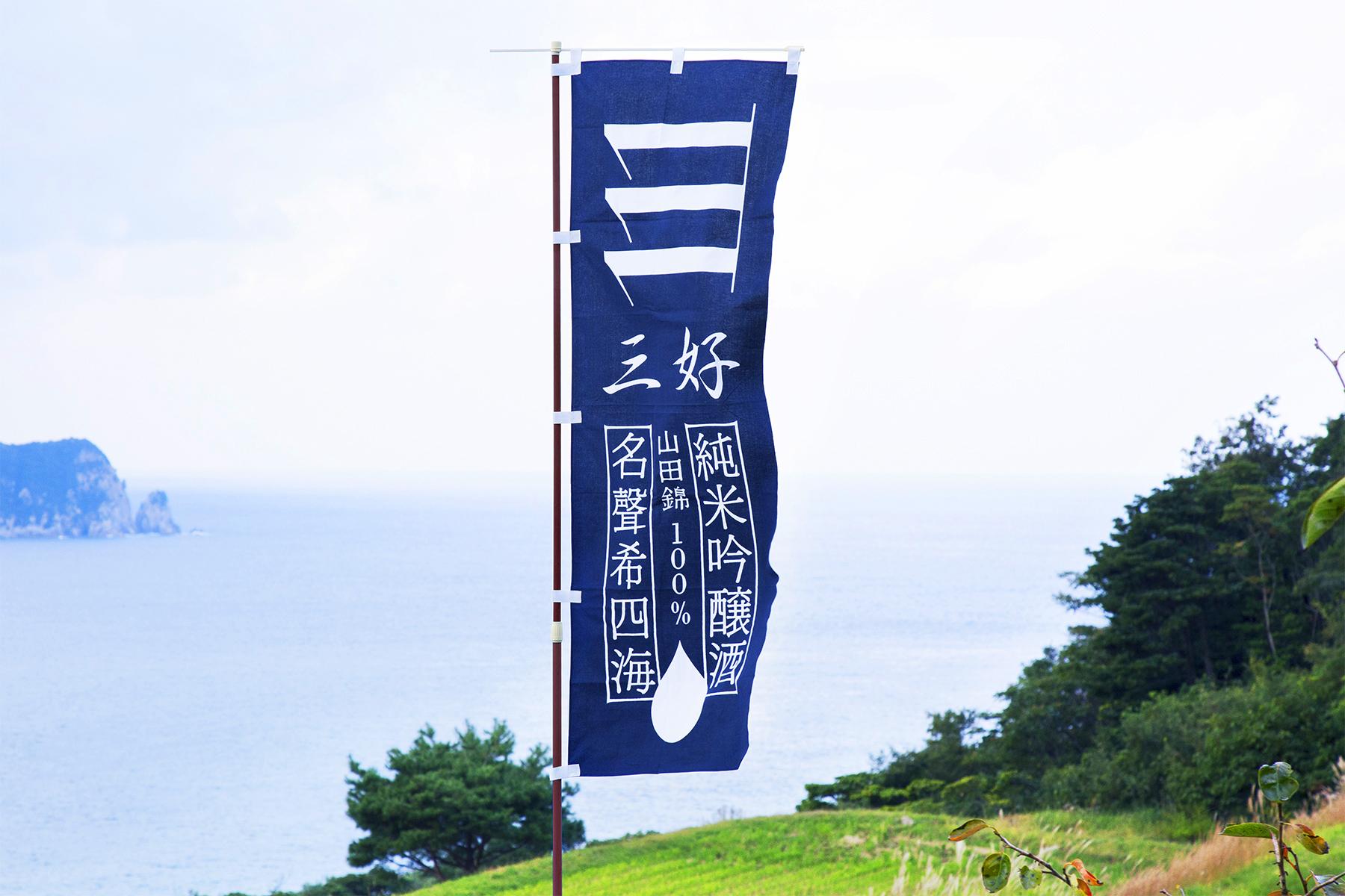 miyoshi009